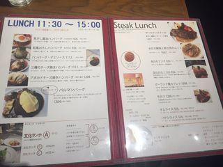 ビストロ文化洋食店3.JPG