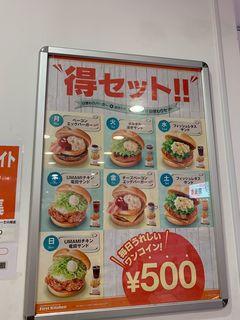 ファーストキッチン アピタ鳴海店1.jpg