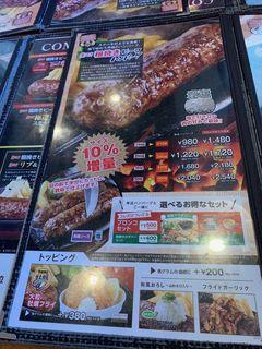 ブロンコビリー 熱田千年店13.jpg