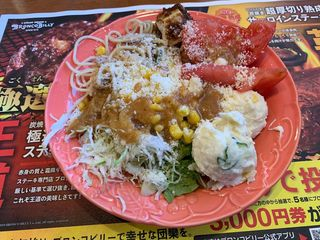 ブロンコビリー 熱田千年店14.jpg