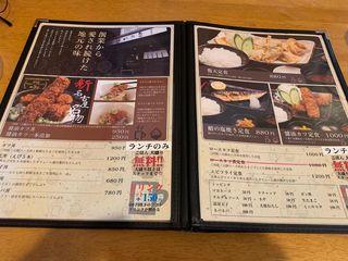 マタネ食堂13.jpg