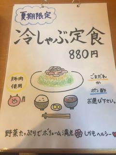 マタネ食堂3.JPG