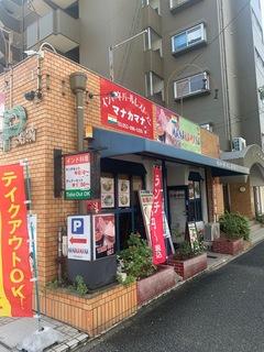 マナカマナ 鳴海店.jpg