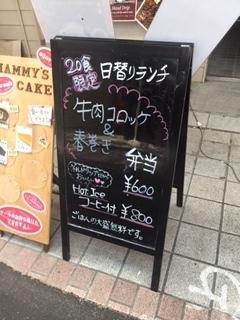 マミーズコーヒー1.JPG