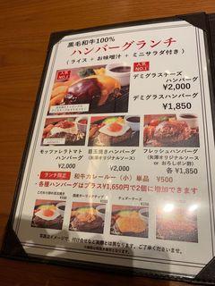 ミート 矢澤2.jpg