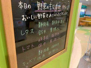 モスバーガー イオンモール名古屋みなと店2.jpg