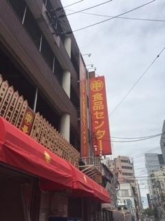 ラーメン 大河.JPG