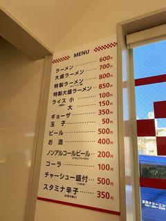 ラーメン福 島田橋店13.jpg