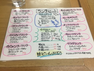 ラーメン長浜2.JPG