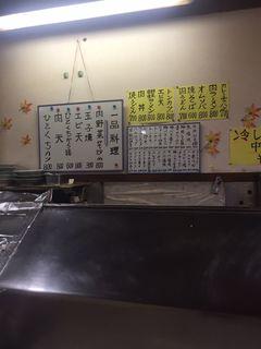 ラーメン飯店2.JPG