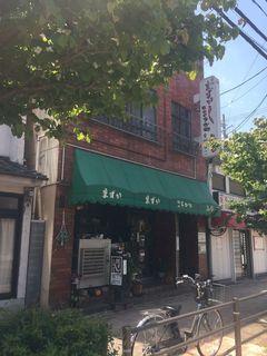レストラン ふじ.JPG