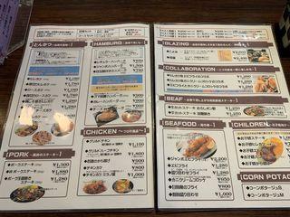 レストラン東郷 豊田店3.jpg