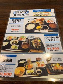 レストラン東郷 豊田店4.jpg