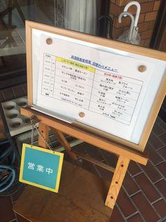 レストラン鶴友1.JPG