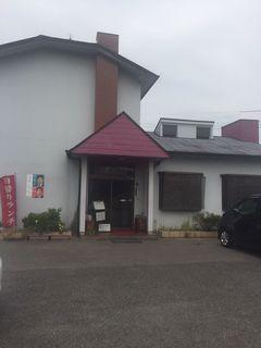 レスボアール 多加良浦店.JPG