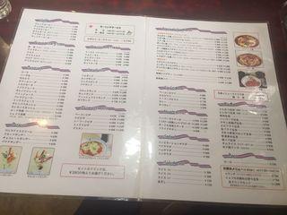 レスボアール 多加良浦店2.JPG