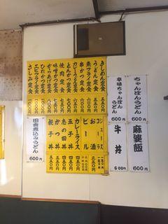 一富士・守山区2.JPG
