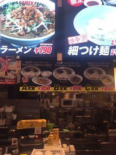 一風堂ラーメンエクスプレス イオンモール名古屋茶屋店1.JPG