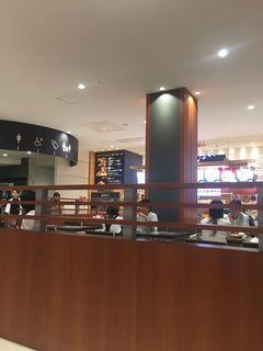 一風堂ラーメンエクスプレス イオンモール名古屋茶屋店2.JPG