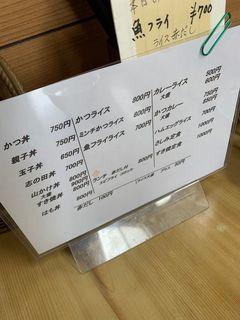 三勝食堂1.jpg