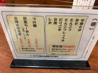 三蔵2.jpg