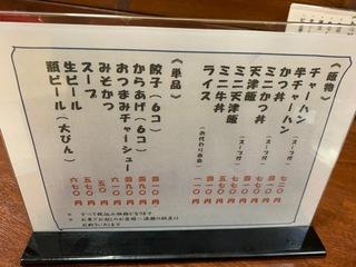三蔵3.jpg