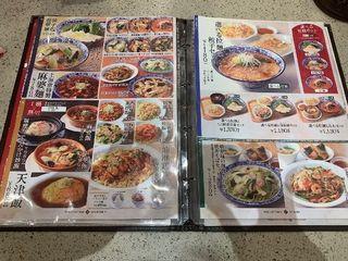 上海常 名古屋店14.jpg
