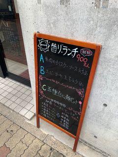 上海料理 豫園 金山店12.jpg