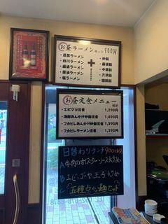 上海料理 豫園 金山店14.jpg
