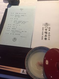 下鴨茶寮2.JPG
