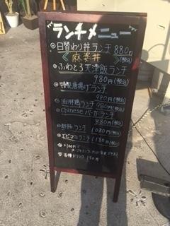 中国厨房 YUAN1.JPG