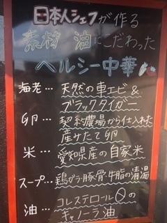 中国厨房 YUAN2.JPG