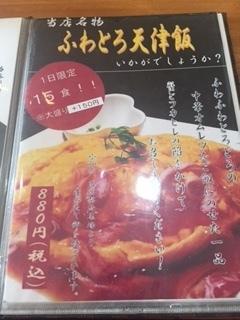 中国厨房 YUAN5.JPG