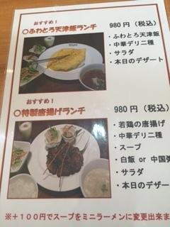 中国厨房 YUAN6.JPG