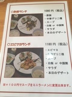 中国厨房 YUAN7.JPG
