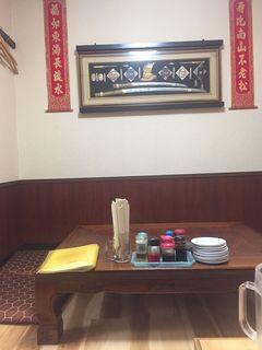 中国料理 上海菜1.JPG