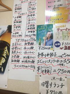 中国料理 上海菜2.JPG