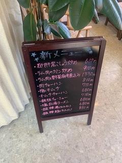 中国料理 中華楼13.jpg