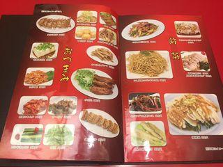 中国料理 品品香2.JPG