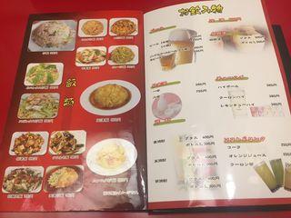 中国料理 品品香4.JPG