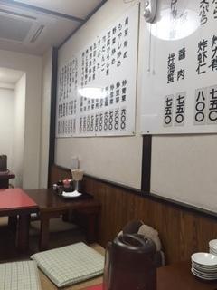 中国料理 嘉苑2.JPG