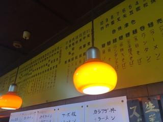 中国料理 大浩飯店2.JPG
