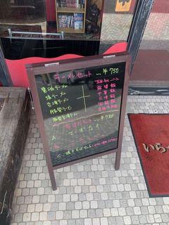 中国料理 新揚州2.jpg