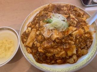 中国料理 春帆亭3.jpg