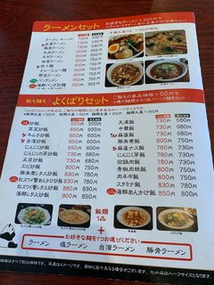 中国料理 福義徳4.jpg