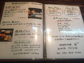 中国料理 秀2.JPG