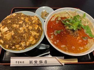中国料理 筑紫飯店7.jpg