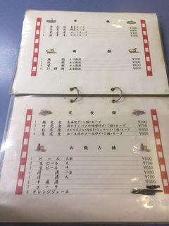 中国料理 菜華4.JPG