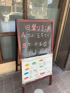 中国料理 錦園 中村店13.jpg