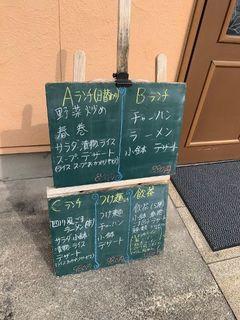 中国料理のお店 トントン2.jpg